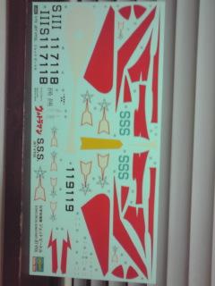 ハセガワ 1/72JET VTOLキット内容について。